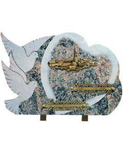 Plaque coeur colombes bronze village
